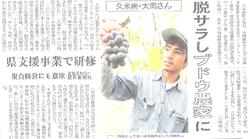 20081009sanyo5_5